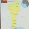BENIN GOGOAN